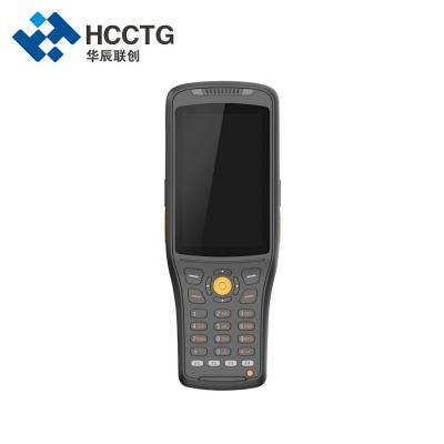 Rugged Handheld Terminal