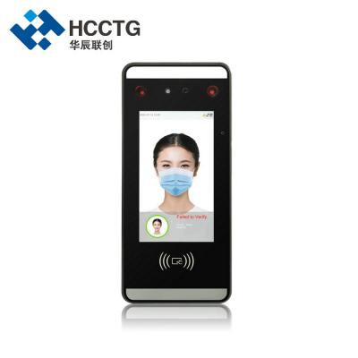 Facial Recognition Access Control Terminal