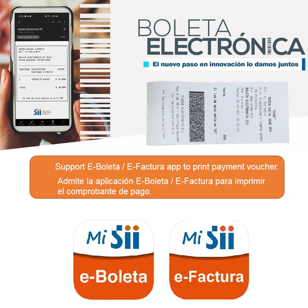 The Product Proposal for Chile Sii Electronic Invoice